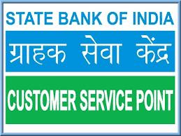 green card sbi bank